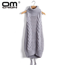 2017 Summer New Turtleneck Sleeveless Long Virgin Killer Sweater Japanes Knitted Sexy backless Women Sweaters And Pullovers WM03(China)