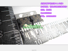 TDA2030A TO-220-5 TDA2030 audio power amplifier circuit Homebred brand new original--HBYD2