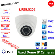 POE IP camera, IR dome 2MP/1080P,GM8136S solution, indoor home /office, CCTV network Camera, P2P/ IR Cut Filter(China)