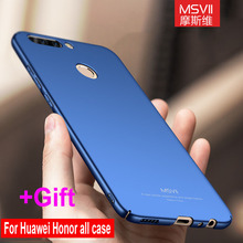 Huawei Honor 8 pro case MSVII Brand For Huawei P10 case nova 2 Plus V9 P9 Lite 7 6X mate 8 9 pro phone cover Silm Hard Frosted