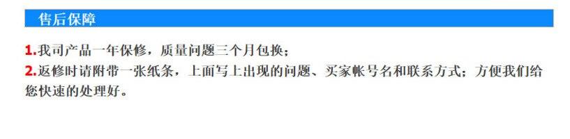 QQscreenshot20180509104450