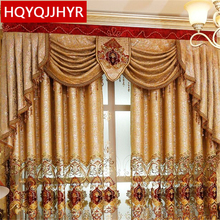 Luxury custom valance Used for curtains at the top (Buy VALANCE dedicated link/Not including Cloth curtain and tulle)