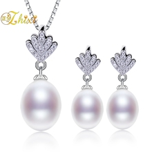 ZHIXI Wedding Pearl Jewelry Set Fine Jewelry Natural Fresh Water Pearl Necklace Earrings For Women Engagement Party Gift T228