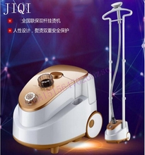 Domestic double rod steam hanging ironing machine ironing clothes vertical iron 11 gear adjustment 26 seconds to produce steam