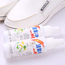 New Magic Refreshed White Shoe Cleaner Cream For Handbags Clothing Leather Shoe Tool Kit Products