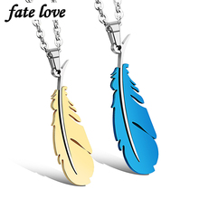 Fate love couple necklaces for lovers blue gold stainless steel feather pendant necklace for women men fashion jewelry 2016 gift