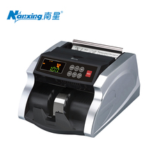 Money Counting Machine Bill Counter Machine Money Counterfeit Detector LED Currency USD EUR And So On Checkout Function NX-720B