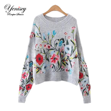 B0325G14 Europe and the United States 2017 new whole body embroidered light gray sweater 8525(China)