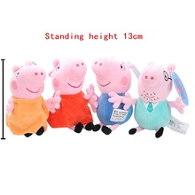 genuine 1PCS 13CM pink Peppa Pig Plush pig Toys high quality hot sale Soft Stuffed cartoon Animal Doll For Children's Gift