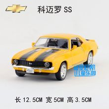 Sale 1:36 scale high simulation Chevrolet Comerico SS,metal pull back cars,2 open door SUV model,free shipping(China)