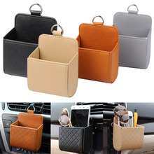 Mini Leather Auto Car Outlet Seat Back Storage Box Bags Commodity Shelf Hanging Car Air Vent Phone Sunglass Boxs V636