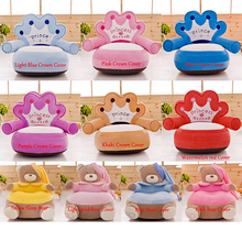 Only Cover No Filling Baby Bean Bag Seat Sofa Baby Bear Carrier Toddler Nest Puff Seat Skin Upscale Cartoon Crown Children Cover(China)