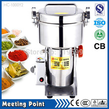 2015 Hot Sale Steel pepper mill 1000g Swing type Electric medicine grinder Full Stainless steel Whole grain mill 110V food mill(China)