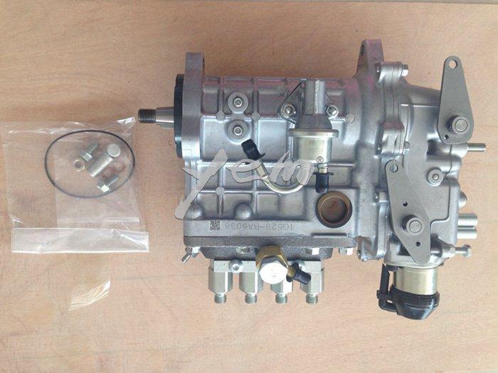 Kubota Part V3300DI Fuel Injection Pump