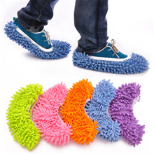 2017 Hot Sale Special Offer Eco-friendly Cleaning Foot Lazy Floor Mop Slipper Cover Dust Shoe House Cleaner(China)