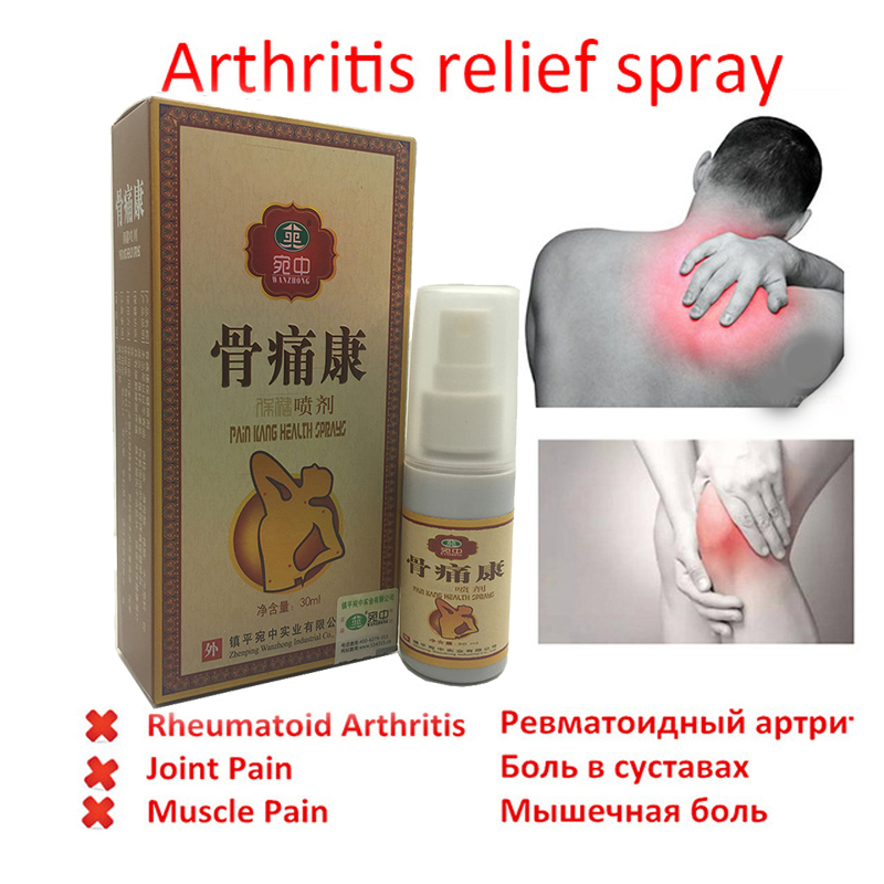 Chinese Herbal Medicine Joint Pain spray Treatment of Arthritis, Rheumatism, Myalgia Treatment Let the joint more comfortable 3