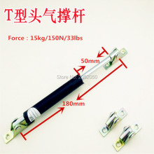 Free shipping  180mm central distance, 50 mm stroke, pneumatic Auto Gas Spring, Lift Prop Gas Spring Damper