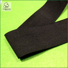 Free Shipping 10meters/lot 4.8cm Wide Elastic Webbing Band Solid Color Black(China)