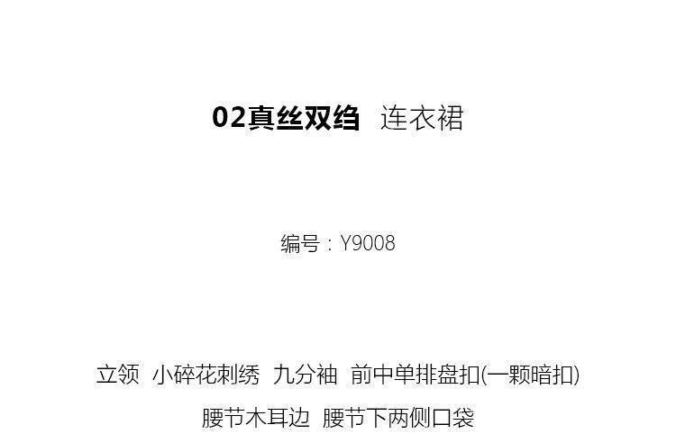 Y9008_01.jpg