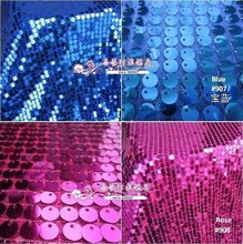 Sewed sequins fabric.voile with 9mm Breadth130cm sequins voile Room decoration Upholstery Wedding Birthday Celebration Party DIY