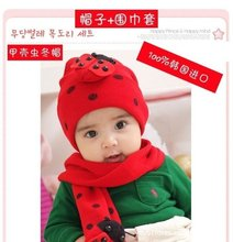 Baby ladybug hat and scarf set  baby hat scarf twinset Cotton infant skull cap child hat+scarf Toddler animal cap infant caps