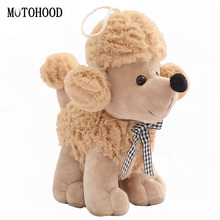 MOTOHOOD 20 30 40 cm Kawaii Stuffed Plush Toys Dogs Poodle Kids Soft Toys For Children Boys Girls Sleeping Doll Birthday Gift(China)