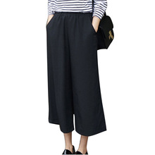 2017 Spring Summer Fashion High Waist Chiffon Wide Leg Pants Female Plus Size Loose Casual Nine Yards Pants Trouser For Women