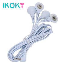 IKOKY Electro Stimulation Therapy Massager Accessories Shock Conversion Line Sex Toys 4 Head Buckle Line 1 Electric Shock Wire(China)