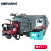 Free Shipping Kaidiwei 625040 alloy engineering vehicle model 1:24 material transporter metal die cast garbage truck in gift box