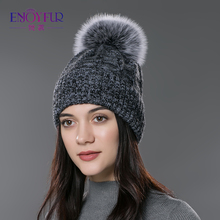 ENJOYFUR Women fur hat for winter Big raccoon and fox fur pom pom hat wool cotton Skullies hat 2017 new fashion cashmere caps