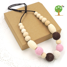 SALE Pink and chocolate crochet beads teething chomping necklace, screw thread wood beads  baby teether necklace  EN49