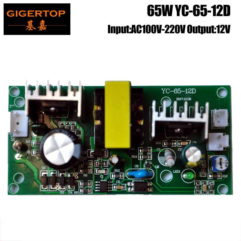 TIPTOP YC-65-12D 65W Stage Light Power Supply Output 12V For Led Lamp 12V For Cooling Fan Socket 2 PIN Socket 10W Spot Light<br>