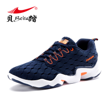 2017 Best Selling Men Running Shoes Top Quality Brand Men Original Shoes Cheap Mens Sports Shoes Comfortable Sneaker Boots Mens