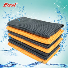 East 5 Pcs 40CM X 40CM Microfiber Waffle Weave Car Cleaning Sashes Cloths Detailing Drying Towels Auto Detail Car Care Cloth
