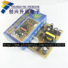 +12V-12V+5V original DVD universal switch  supply board ultra small  module in stock can pay