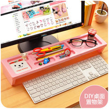 Creative Office Desk Sets Stationery Desk Accessories Desk Organizer Box Plastic Classified Keyboard Storage Box(China)