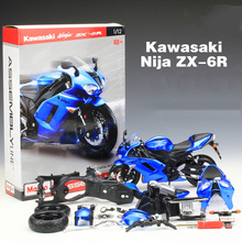 1/12 Maisto Motorcycle Toy, Kawasaki Nija ZX-6R Diecast & Alloy Motorcycle, Assembled Motor Building Kits, Kids Toys, Brinquedos(China)