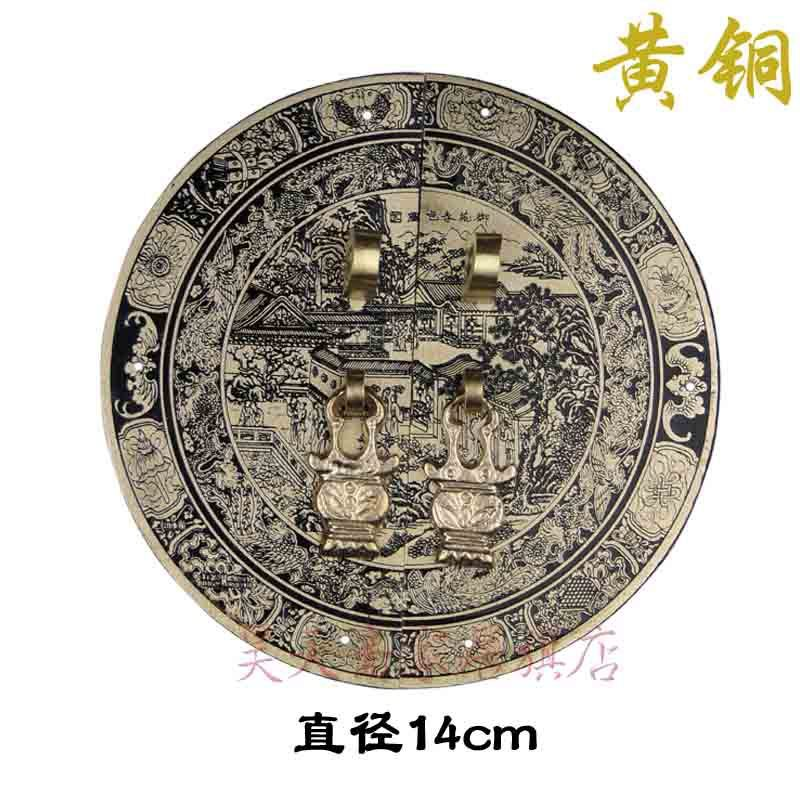 Prince and the Showgirl] [Haotian vegetarian section 14CM Chinese antique copper copper locking plate handle live HTB-123<br>