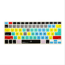 Adobe Premiere Pro CC Functional Shortcut Silicone Keyboard Cover Skin for Macbook Air 13 inch, for Macbook Pro 13, 15 US&EU(China)