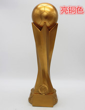 World Cup in South Africa World Cup model European soccer cup trophy custom football fans articles