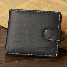 Hot Sell brand Genuine Leather men's wallet Men short paragraph purse Student money clip Manufacturer wholesale(China)