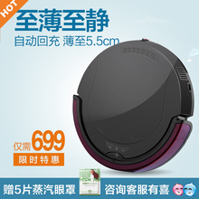 Intelligent full automatic charging sweeping robot home ultrathin silent vacuum cleaner(China)