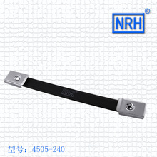 NRH4505-240 telescopic handle Luggage handle Suitcase handle Pull rod box handle