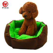Cheap Cute Cats Puppy Beds Comfortable Pets Dog Kitten Beddings House Nest Pad Soft Fleece Bed Home&Garden Animal Products ZL179(China)