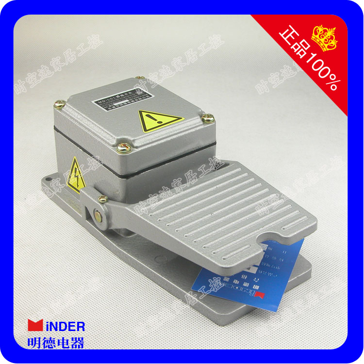 Middlebury footswitch MD-L01 LT3 foot pedal body aluminum fine quality very good<br>