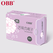 OBB Anion Sanitary Napkins Paper Pads Sanitary Towels 30pcs One Pack 150mm Daily Use Light Absorption Pad Anion Sanitary Pads