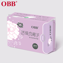 OBB Anion Sanitary Napkins Paper Pads Sanitary Towels 30pcs One Pack 150mm Daily Use Light Absorption Pad Anion Sanitary Pads(China)