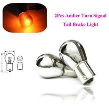 Buy ANTINIYA 2Pcs Car Chrome Turn Signal Light Bulb Amber Tail Brake Light Stop Parking Lamp Silver Rear Indicator Bulbs 12V 21W New for $2.05 in AliExpress store