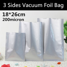 New 100pcs 18x26cm (7.1'' * 10.2'') 200micron Aluminum Foil 3 Sides Vacuum Packaging Bag Cooked Food/Meat/Fish Storage Bag(China)