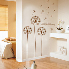 Beautiful Dandelion Wall decal Stickers Living Room Bedroom kids room PVC Transparent Wall Decor accessories brown 3